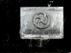 ...Akademija Centar za Grafiki i Vizuelana Istrazivanja