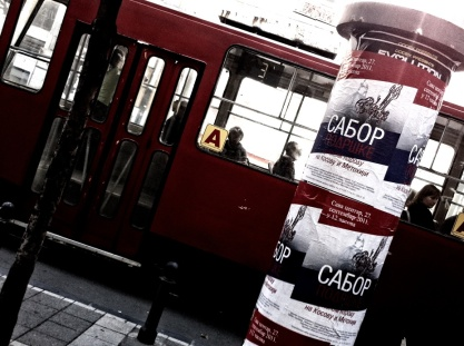 tram and billboard