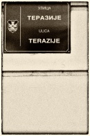 terazije