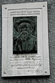 plaque Đura Jakšić