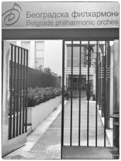 beorad philharmonic